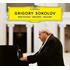 """""""音楽の魔術師""""グリゴリー・ソコロフによるピアノ・ソロのライヴ・アルバム(2CD+DVD)"""