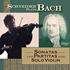 カザルスの盟友アレクサンダー・シュナイダーがバッハ没後200年に録音した無伴奏ヴァイオリン全曲が復活!