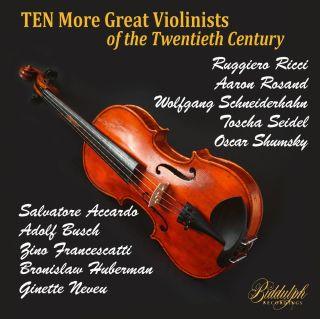 偉大なヴァイオリニストたち