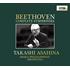 〈タワレコ限定〉朝比奈隆&大阪フィル~ベートーヴェン:交響曲全集(1991-92)+「私とベートーヴェン」インタビュー付