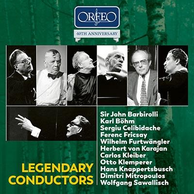 伝説の指揮者たち