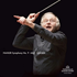 アダム・フィッシャーのマーラー交響曲ツィクルス第8弾!交響曲第9番ニ短調