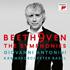 アントニーニ&バーゼル室内管のベートーヴェン交響曲全集が廉価BOXで初セット化!(6枚組)