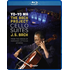 ヨーヨー・マがアテネの野外音楽堂で行った「バッハ:無伴奏チェロ組曲」ライヴ映像