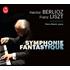 フランスの巨匠ピエール・レアクによるリスト編曲ベルリオーズ:幻想交響曲(ピアノ版)