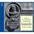 〈タワレコ限定・高音質〉Definition Series第29弾 ケンペ&BPOのブラームス:交響曲全集、ゲルバーのブラームス:ピアノ協奏曲集(SACDハイブリッド)