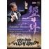 愛知工業大学名電高等学校 吹奏楽部 DVD『響絆(ひびき)』