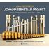 ジャン・ジョフロワがJ.S.バッハのオルガンのためのトリオ・ソナタをマリンバ三重奏版で録音!