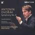インキネン&ドイツ放送フィルのドヴォルザーク第2弾は交響曲第6番&序曲集