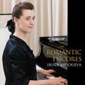 メジューエワ「BIJIN CLASSICAL」第4弾!ロマンティック・ピアノ名曲集