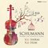 N響のゲスト・コンサートマスターに就任した白井圭と伊藤恵が共演『シューマン ヴァイオリンとピアノのための作品集』
