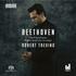 ロバート・トレヴィーノ&マルメ響~ベートーヴェン:交響曲全集!2019年ベートーヴェン・フェスティヴァル・ライヴ!(5枚組SACDハイブリッド)