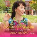 名指揮者コンスタンティン・シルヴェストリが作曲したピアノ作品を全曲録音!(2枚組)