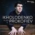 ヴァディム・ホロデンコ~プロコフィエフ:ピアノ・ソナタ第6番、つかの間の幻影、他