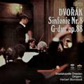 Berlin Classics×TOWER RECORDS ブロムシュテット&SKD/シューベルト:交響曲全集/ドヴォルザーク:第8(SACDハイブリッド)
