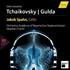 """ドイツの俊英チェリスト、ヤコブ・シュパーンがグルダ作曲の""""チェロ協奏曲""""を録音!(CD+ブルーレイ・オーディオ)"""