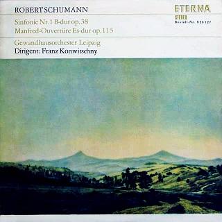 シューマン交響曲全集