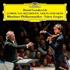 天才ロザコヴィッチ&ゲルギエフのベートーヴェン/ヴァイオリン協奏曲が世界同時発売!