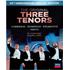 カレーラス、ドミンゴ・パヴァロッティが競演した伝説のコンサート『3大テノール 世紀の競演』の30周年記念特別限定盤が発売!(DVD+CD)