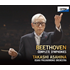 〈タワレコ限定・高音質〉朝比奈隆/ベートーヴェン: 交響曲全集 (6回目、1996-97年録音)(SACDハイブリッド)