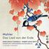 """ユロフスキ&ベルリン放送響がマーラー""""大地の歌""""をライヴ収録!独唱はコノリー、スミス(SACDハイブリッド)"""