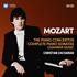 ツァハリアスが様々な仕掛けを施した旧EMIへのモーツァルト録音をBOX化!(15枚組)