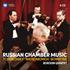 ボロディン弦楽四重奏団が旧ヴァージンとテルデックに録音したロシア音楽をBOX化!(8枚組)