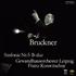 Berlin Classics×TOWER RECORDS コンヴィチュニー&ゲヴァントハウス管/メンデルスゾーン&ベートーヴェン、ブルックナー(SACDハイブリッド)