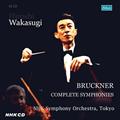 若杉弘とN響のブルックナー/交響曲全集がBOXセットで登場!(10枚組)タワレコ先着特典ポストカード
