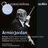 ルツェルン・フェスティヴァル・シリーズ第15弾!アルミン・ジョルダン&スイス・ロマンド管~ドビュッシー:牧神の午後への前奏曲、ルーセル、ショーソン