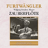 フルトヴェングラー最高の《魔笛》(51年ザルツブルクでのライヴ)世界初出LPのマスターテープから復活!