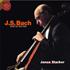 シュタルケルの1992年録音 バッハ:無伴奏チェロ組曲全曲が180g重量盤で初LP化!
