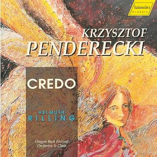 ペンデレツキ