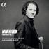 """フランスの新星ブロック&リール国立管によるマーラー:交響曲第7番""""夜の歌"""""""