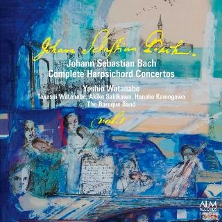 J.S.バッハ:チェンバロ協奏曲全集 Vol.1