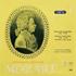 Berlin Classics×TOWER RECORDS スウィトナーのモーツァルト、マーラー、ストラヴィンスキー&ノイマンのスメタナ(SACDハイブリッド)