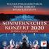 今年のテーマは「愛」!ゲルギエフ&ウィーン・フィル、ヨナス・カウフマン~ウィーン・フィル・サマーナイト・コンサート2020