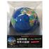 206か国の国歌を収録!『山田和樹アンセムプロジェクト 世界の国歌~うたう地球儀~』(7CD+DVD)