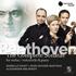 ファウスト、ケラス、メルニコフによるベートーヴェン/室内楽録音がBOX化!(6枚組)