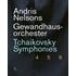 ネルソンス&ゲヴァントハウス管による チャイコフスキーの後期三大交響曲!(映像作品)