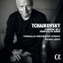 パーヴォ・ヤルヴィ&トーンハレ、チャイコフスキー交響曲全集始動、第1弾は第5番!