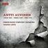ハンヌ・リントゥ&フィンランド放送響による2016年Teosto賞受賞作曲家アンティ・アウヴィネン作品集