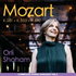 オルリ・シャハムがモーツァルトのピアノ・ソナタ全曲録音を始動!『モーツァルト:ピアノ・ソナタ全集 Vol.1』~第3番、第13番、第17番