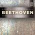 コンスタンチン・シェルバコフの新録音、ベートーヴェン:ピアノ・ソナタ全集が一挙にBOXで登場!(9枚組)