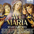 世界中の聖母マリアにまつわる作品を集めたBOX!『アヴェ・マリア マリアへの賛歌』(10枚組)
