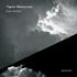 アルメニアの現代作曲家ティグラン・マンスリアン生誕80年記念!カシュカシャン、ポゴシアン、他~マンスリアン:コン・アニマ~室内音楽集