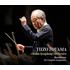 外山雄三&大阪交響楽団シリーズ第2弾はベートーヴェン・イヤーの2020年最後を飾る交響曲全集!