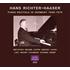 リヒター=ハーザー、アスケナーゼ、ケンプ、フォルデス…MELOCLASSIC新譜ピアノ9タイトル!