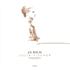 ユリア・フィッシャーのバッハ無伴奏が6枚組LPの贅沢カッティングで登場!