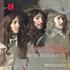 ルイ・クープラン作と言われるクラヴサン作品と、2人の弟との関連を探る好企画!ブリス・サイー~『クープラン氏のクラヴサン曲集』
